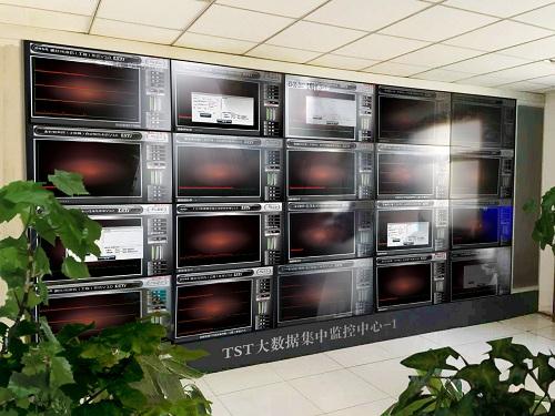 远程集中监控平台
