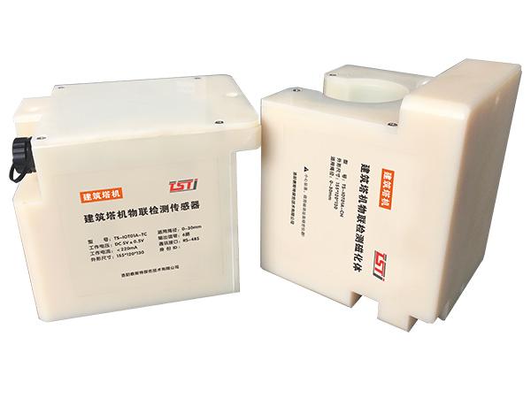 TST建筑塔机钢绳缆物联监控系统